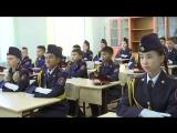 Открытие кадетских классов в г.Талдыкорган