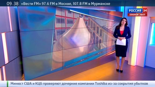 Новости на Россия 24 Храм Святой Троицы в Париже секреты купола