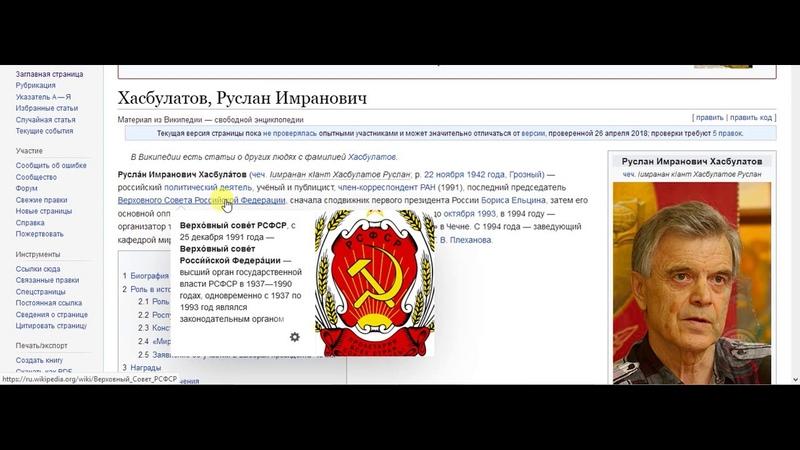 Гражданин СССР выявил официальный подлог структурой РФ республики РСФСР