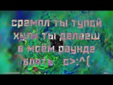 russian multiplied tennis (reupload)