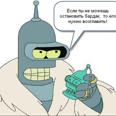Женек Федоров, 1 ноября , Чебоксары, id222047218