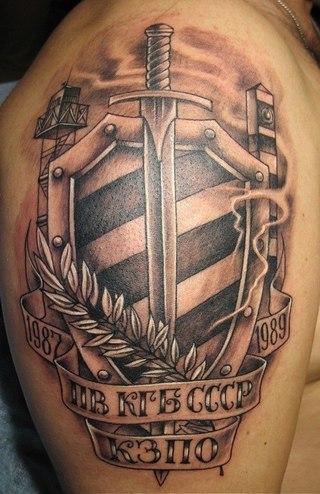 Чем отличается наколка от татуировки