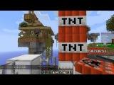 Мини-игры майнкрафт #5 SkyBlock!- Тащер от Бога!