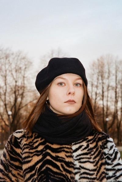 Ekaterina Rybacheva