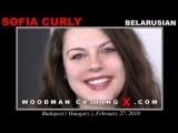 Sofia Curly PornMir, ПОРНО ВК, new Porn vk, HD 1080, Blowjob, POV, Casting