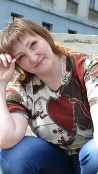 Елена Пайдаркина, 9 июля 1991, Пермь, id208796195