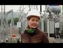 Документальный фильм Энергетика - Электрические сети