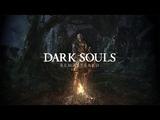 Dark Souls Remastered (Yettich) часть 1 - Первый Дарк, Первая Боль