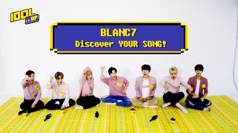 [ENG SUB] BLANC7's Discover you Song! Who will be the finale?(블랑세븐의 4곡 네 곡!! 엔딩요정은 누구? )