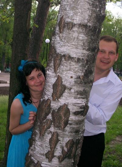 Ирина Савченко, 3 августа 1989, Кировоград, id50635937