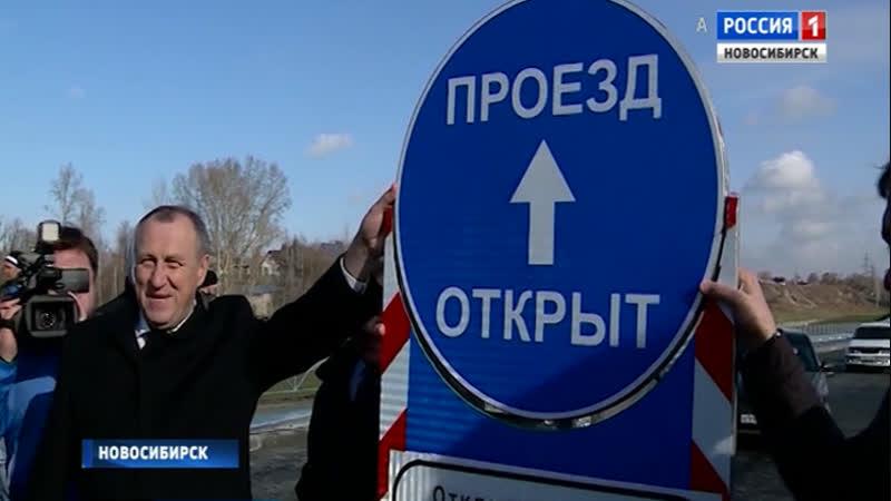Путь в центр из «Родников» и «Снегирей» стал короче: новая дорога соединила Красный проспект и улицу Фадеева