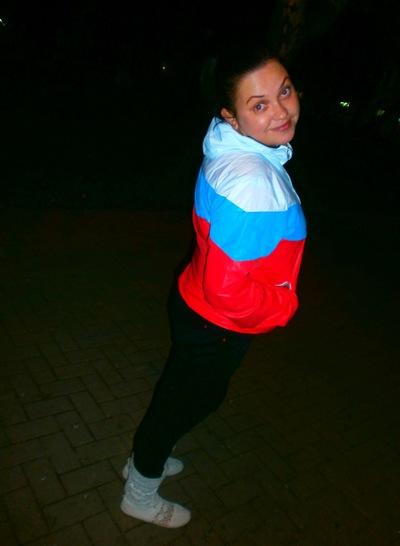 Татьяна Авдеева, 9 марта 1984, Нижний Новгород, id48383232