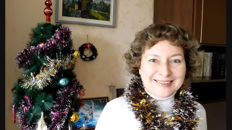 Гороскоп для Козерога на 2019 год. Астролог Лариса Григорьева. Присоединяйтесь к @ club137054011 (Звездные Знаки)