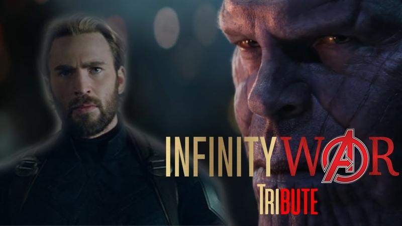 Marvel Infinity War Tribute Captain America