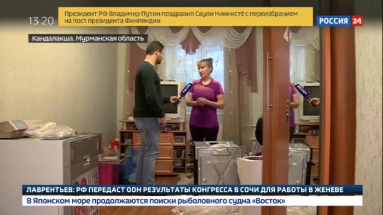 Новости на Россия 24 • На Урале думают, как назвать найденный цельным изумруд-гигант