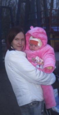 Марина Осипченко, 14 ноября 1988, Самара, id80095610