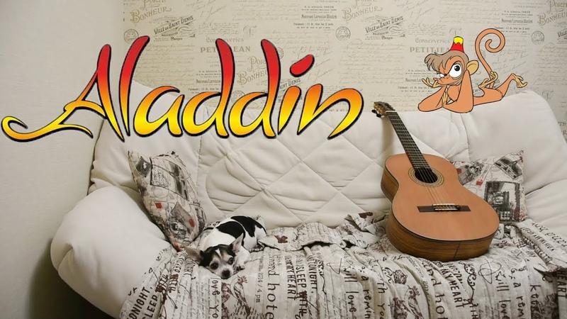 A Whole New World (Aladdin) - guitar cover