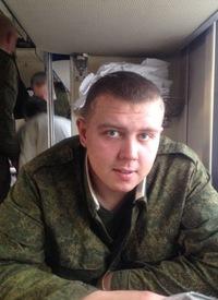 Дмитрий Чавыкин, 24 декабря 1992, Москва, id154476420