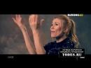 Баста и Алёна Омаргалиева - Я поднимаюсь над землёй (RUSONG TV)