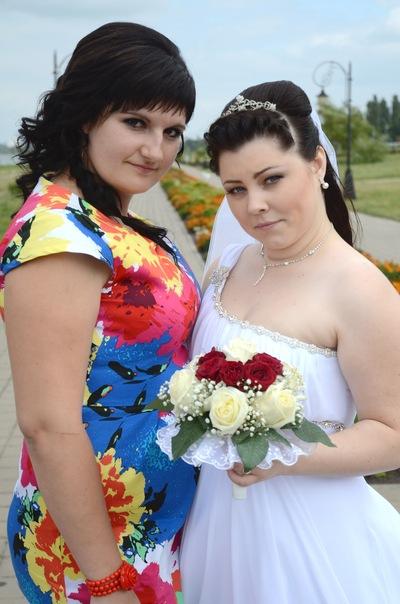 Анастасия Дёмина, 10 июня , Сургут, id142160112