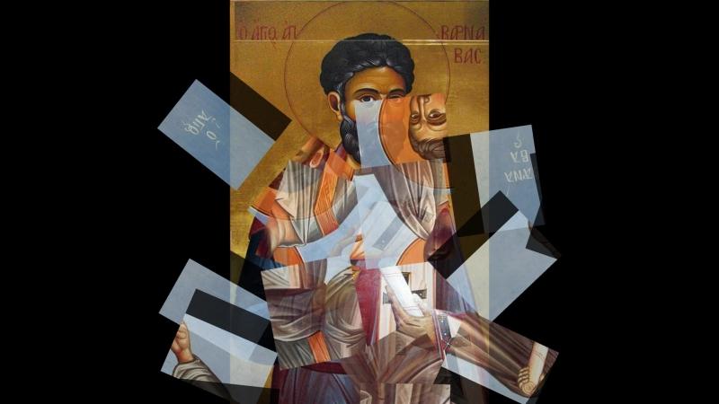 Православная церковь сегодня чтит память апостола от 70-ти Варнавы