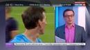 Новости на Россия 24 • Легкая атлетика. Шубенков приблизился к Олимпиаде