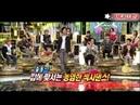 (2AM) Jokwon (SS501) Park Jung min Dance Battle