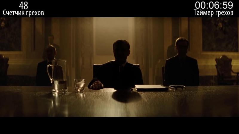 Все грехи фильма 007: Спектр