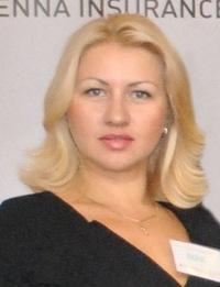 Вера Исаева, 7 июня , Днепропетровск, id14905143