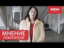 Видео отзыв о кормах Meradog и Wahre Liebe немецкого завода Mera. Как качество корма влияет на здоровье кошек.