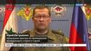 Новости на Россия 24 • Морская пехота США начинает учения в Черном море