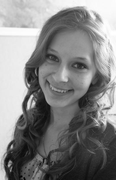 Дарья Мещененко, 5 мая 1997, Минск, id215228808