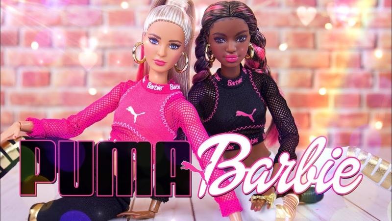 Unbox Daily ALL NEW Puma Barbie Signature Dolls