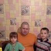 Vadim Perov