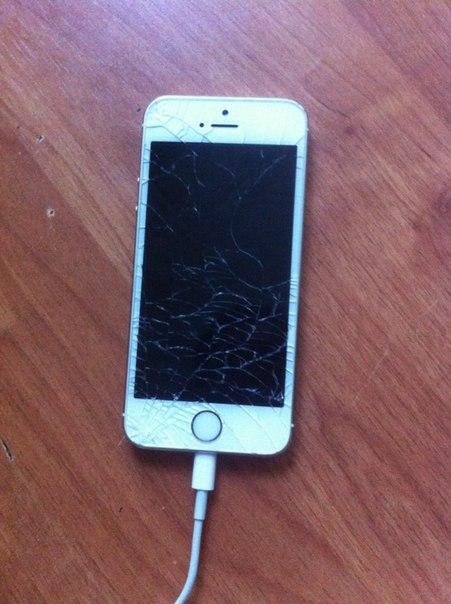 u2 iphone 5s