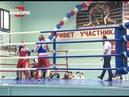 Поединки на боксерском ринге Пыть-Яха