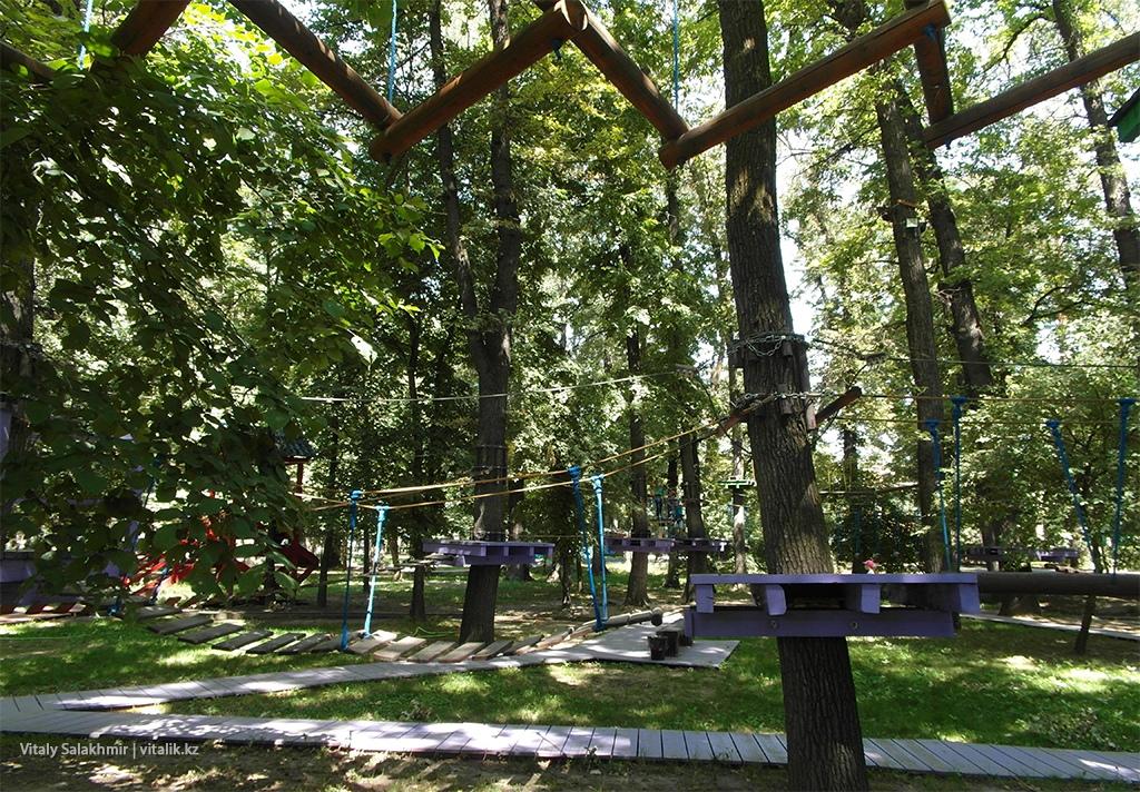 Веревочный парк в Парке Горького Алматы