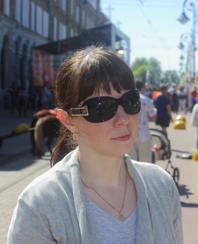 Ирина Бахарева, 23 апреля 1984, Нижний Новгород, id61327963