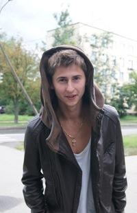 Пётр Нефёдов, 6 августа 1992, Витебск, id197032820