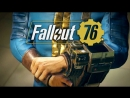 Fallout 76 Волт Тек представляет время приключений трейлер 2018