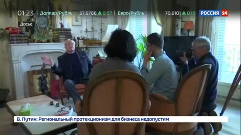 Россия 24 - Жан-Мари Ле Пен нашел себе новую партию - Россия 24