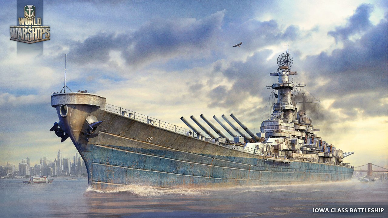 Резерв В World Of Warships