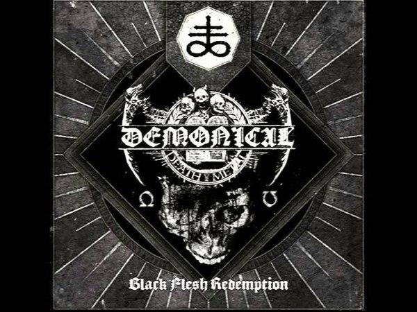 Demonical - Black Flesh Redemption (EP 2015)