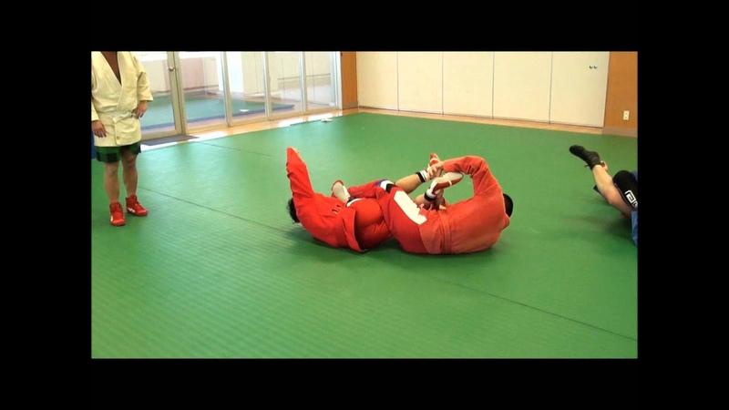 SAMBO サンボ ライス式アキレス締め2-① САМБО