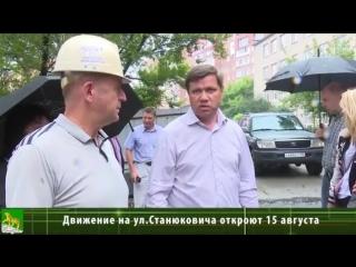 Стоит отметить, что по улице Станюковича будут установлены дорожные знаки, ограничивающие остановку и стоянку автотранспорта вдо