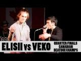 Elisii vs Veko - 2016 Canadian Beatbox Champs - Quarter Finals