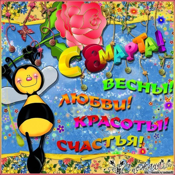 Фото №325403062 со страницы Ларисы Запольской