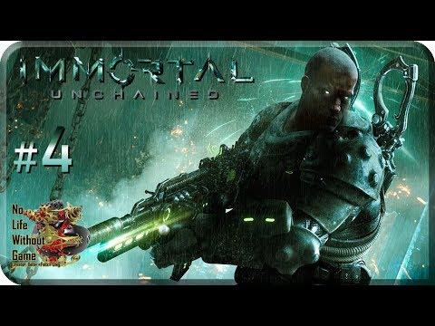 Immortal Unchained[4] - Командир разорителей (Прохождение на русском(Без комментариев))