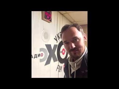 Эфир Fredguitarist (JASE) на Эхо Москвы от 22.10.2018