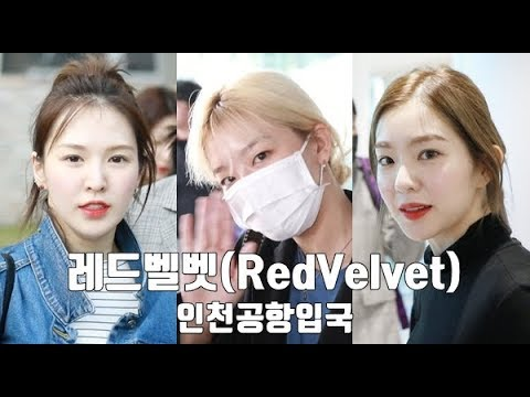 [liveen TV] 레드벨벳(RedVelvet), 모두 아프지 않길 바래~ (공항패션_20181021)